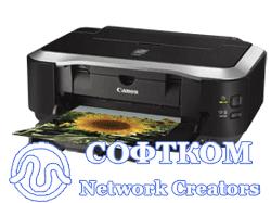 PIXMA-iP4600
