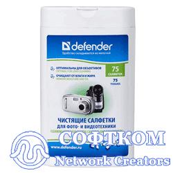 Defender-CLN-30700