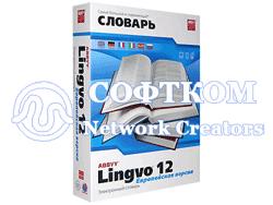 ABBYY-Lingvo-12