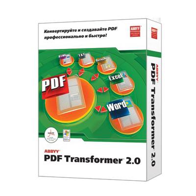 ABBYY-PDF-Transformer-2.0